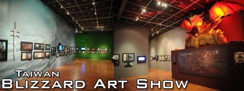 Blizzard Art Show Taiwan
