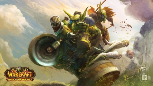 Goblin Trike