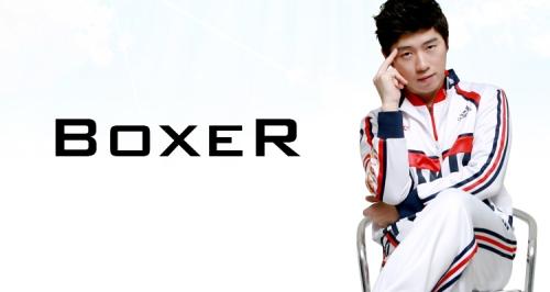 BoxeR GSL2