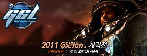 GSL 2011